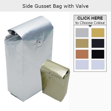 Side Gusset Bag With Valve