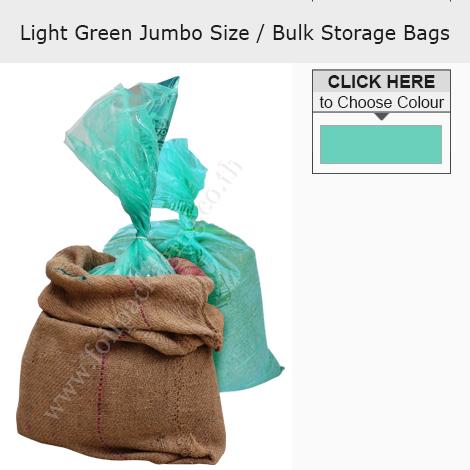 JUMBO SIZE / BULK STORAGE BAGS